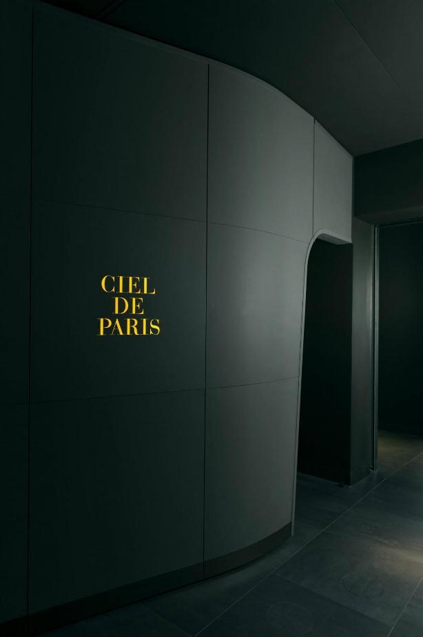 Ciel de Paris - 9