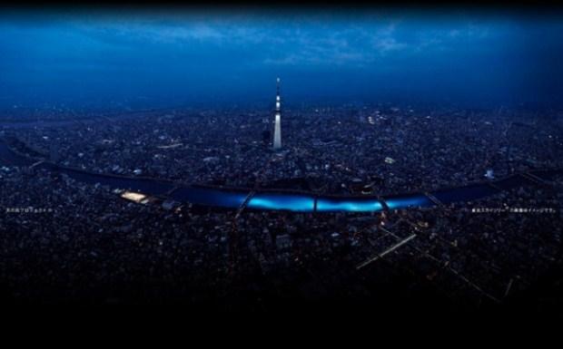 Tokyo Hotaru - 1