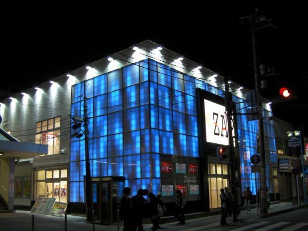Zap Ofuna Hall - 2