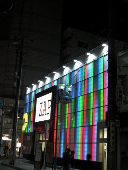 Zap Ofuna Hall - 4