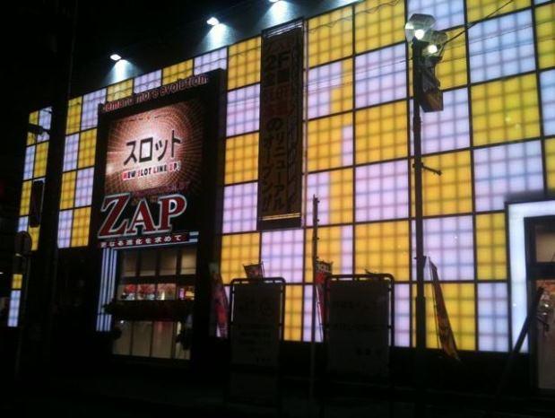 Zap Ofuna Hall - 5