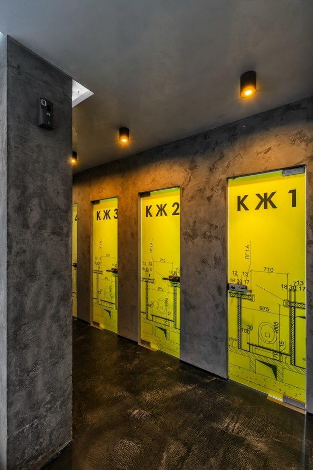 Beton Restaurant - 6