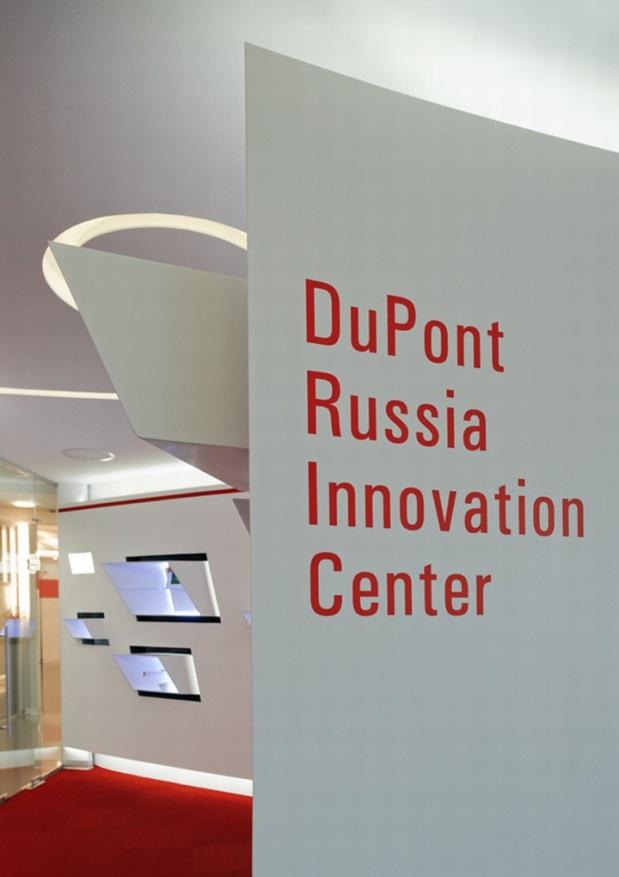 Dupont Moscou - 18