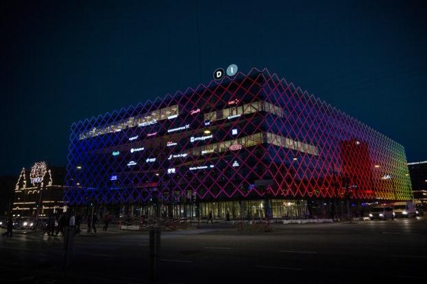 Confederation of Danish Industry - 1