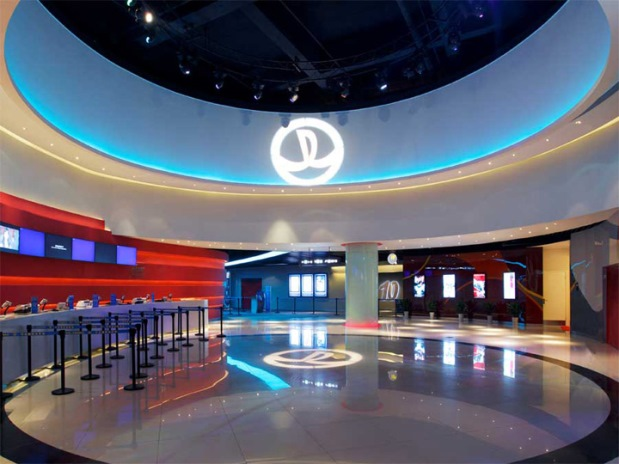Wanda Cinemas - Nanjing - 2