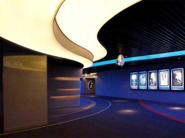 Wanda Cinemas - Nanjing - 4