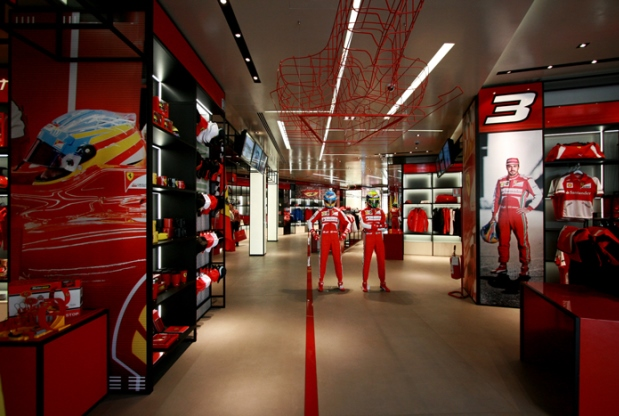 Ferrari Store - Maranello - 1a