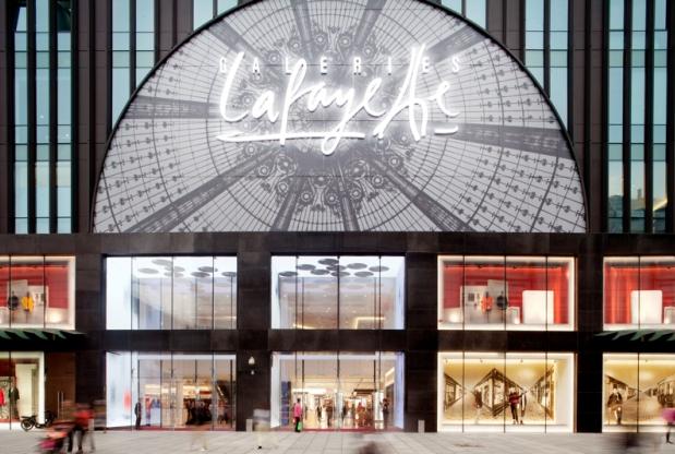 Galeries Lafayette - Pékin - 10b