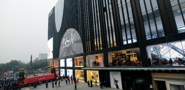 Galeries Lafayette - Pékin - 12
