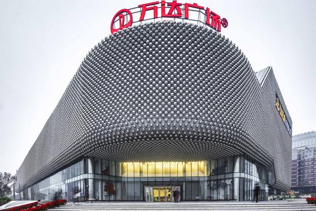 Hanjie Wanda Square Plaza - 2c