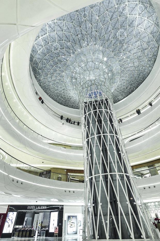 Hanjie Wanda Square Plaza - 3b