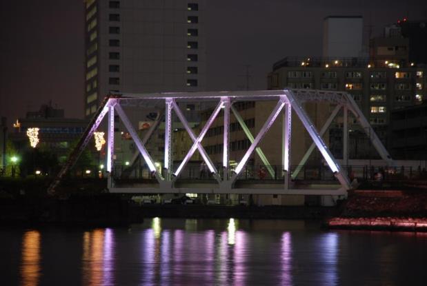 Light it up Ninjia - Yokohama - 1