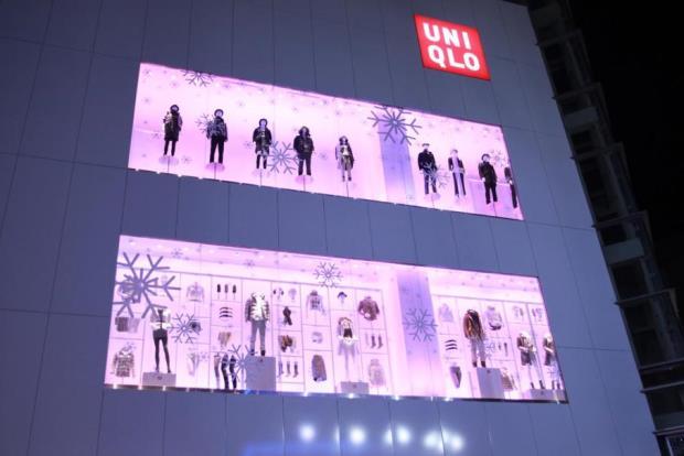 Uniqlo - Séoul - 4