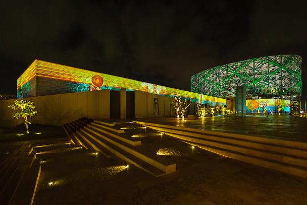 Gran Museo del Mundo Maya - 4b