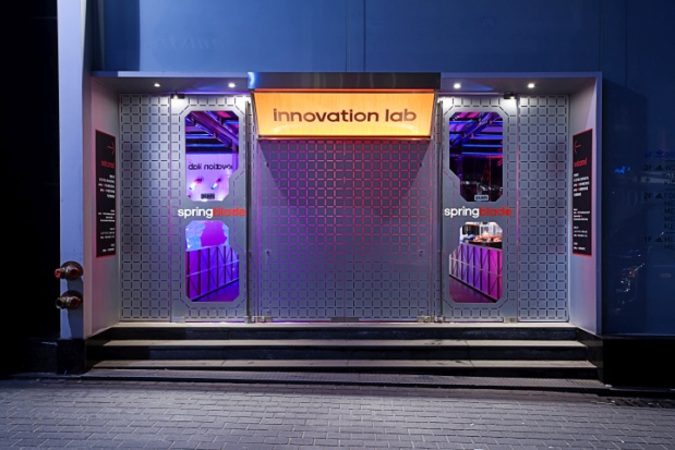 Adidas Springblade «Innovation Lab» - 10
