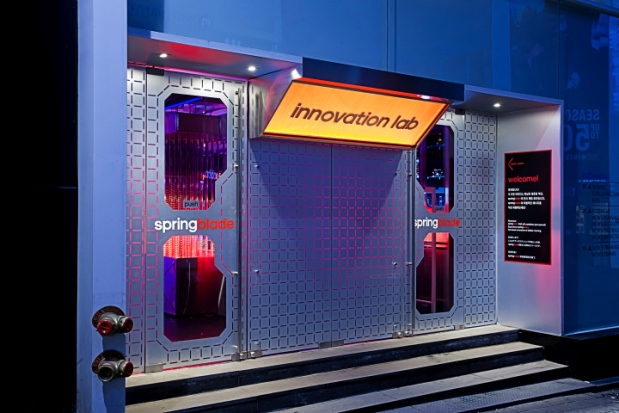 Adidas Springblade «Innovation Lab» - 11