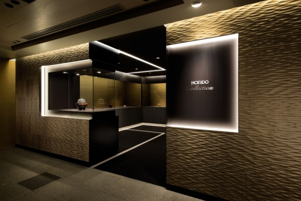Hoeido Chawan Store - Tokyo - 2