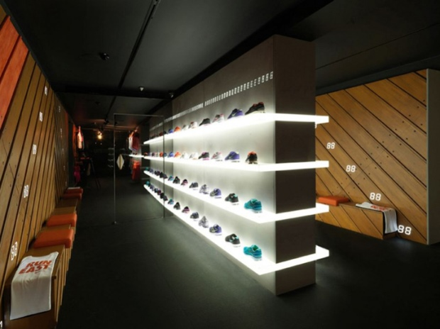 Nike+ Fuelstation - 1