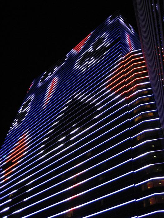 Harrah's Casino - Atlantic City  - 1b