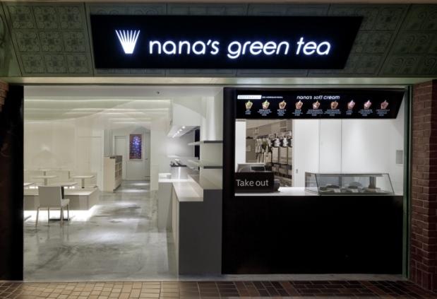 Nanas Green Tea Cafe - 14