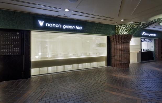 Nanas Green Tea Cafe - 15