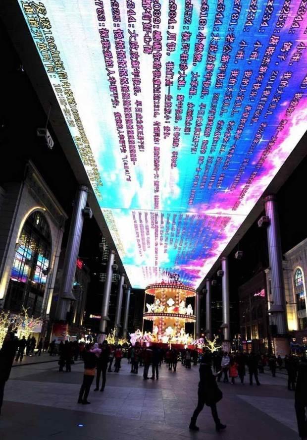 The Place - CBD - Pékin - 14