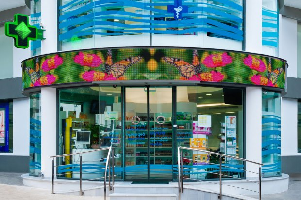 Tomaras Pharmacy - Kiato - 6b