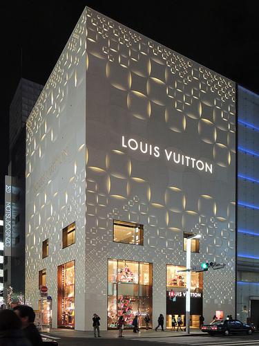Louis Vuitton - Tokyo - 3