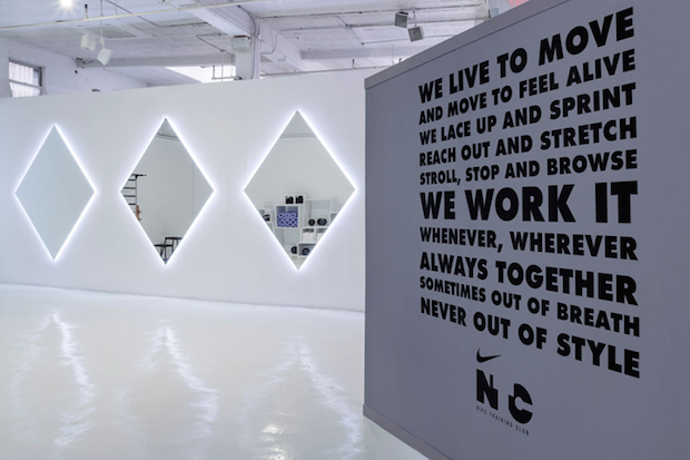 Nike Electric Dreams - New York - 9