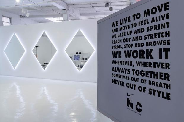 Nike Electric Dreams - New York - 9