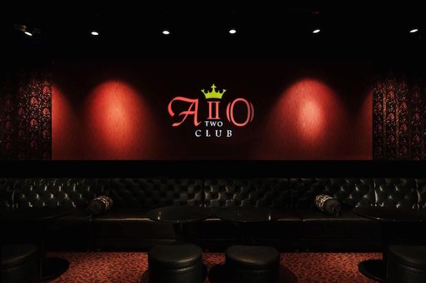 A II O Club - Osaka -14
