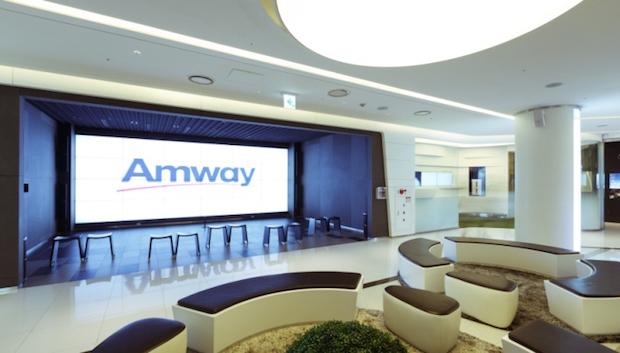 Gang-nam Amway Plaza - 29