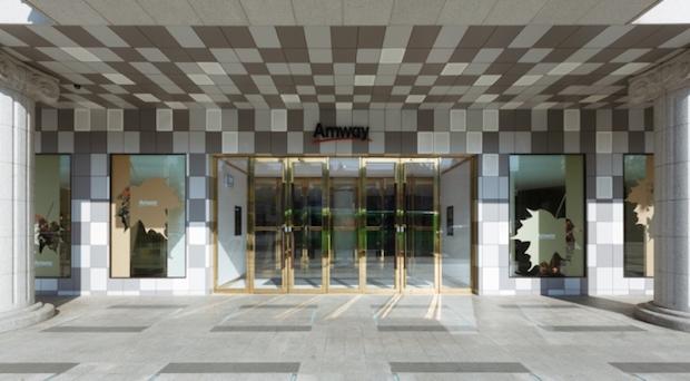 Gang-nam Amway Plaza - 32