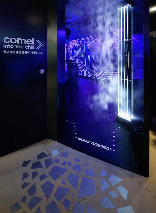 Adidas Climachill Innovation Lab - 10