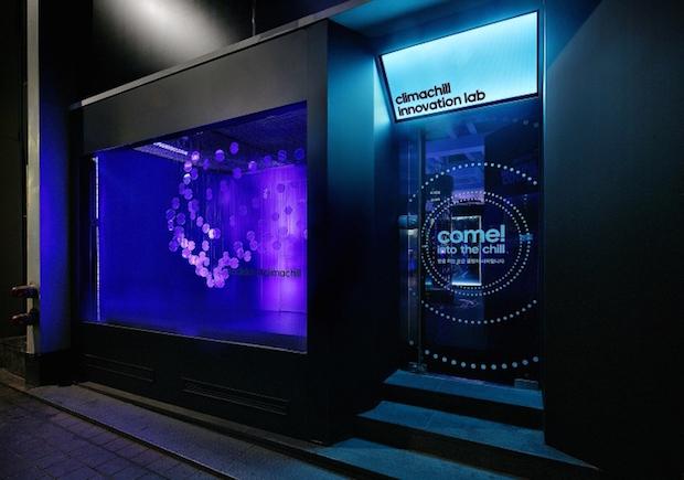 Adidas Climachill Innovation Lab - 12