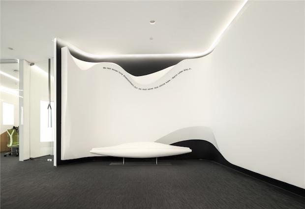 BWM Office - Guangzhou - 2a
