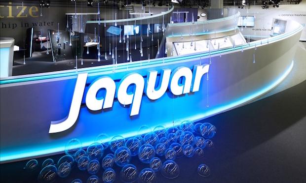 Jaquar - ISH2015 - 4