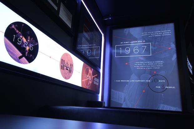 Soyuz Lounge - 10