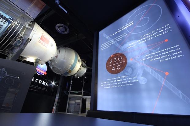 Soyuz Lounge - 13