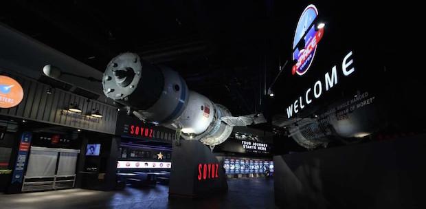 Soyuz Lounge - 1a