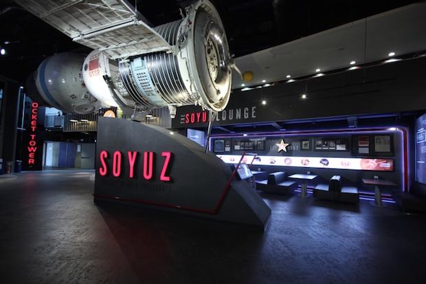 Soyuz Lounge - 1b