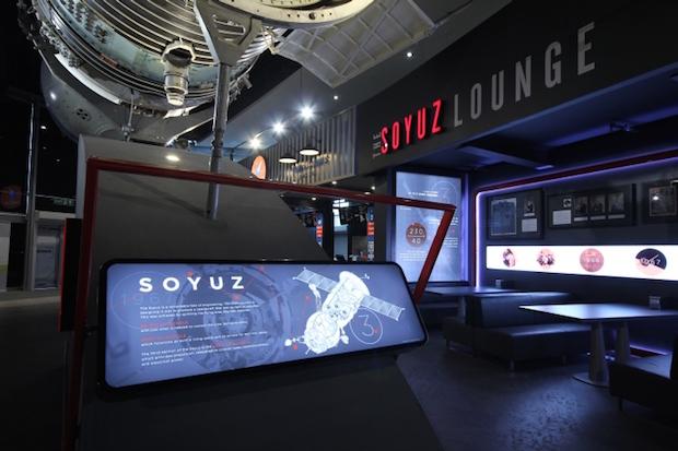 Soyuz Lounge - 2b