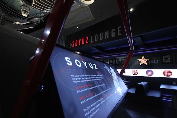 Soyuz Lounge - 6