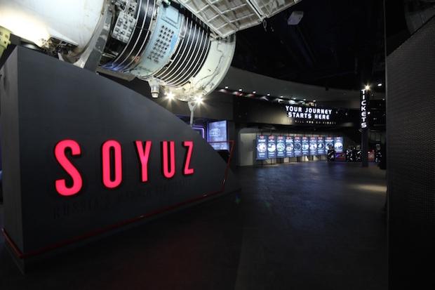 Soyuz Lounge - 7
