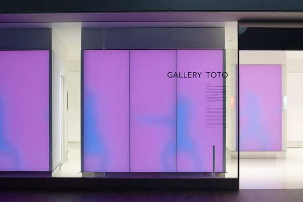 Gallery Toto - 11