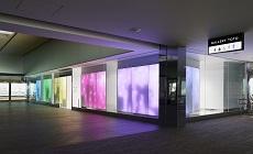 Gallery Toto – Aéroport International Tokyo-Narita
