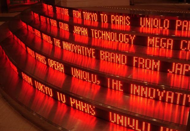 Uniqlo Paris Opéra - 5