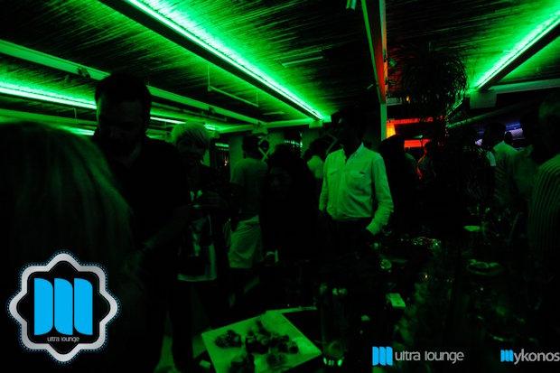 M Ultra Lounge - 16