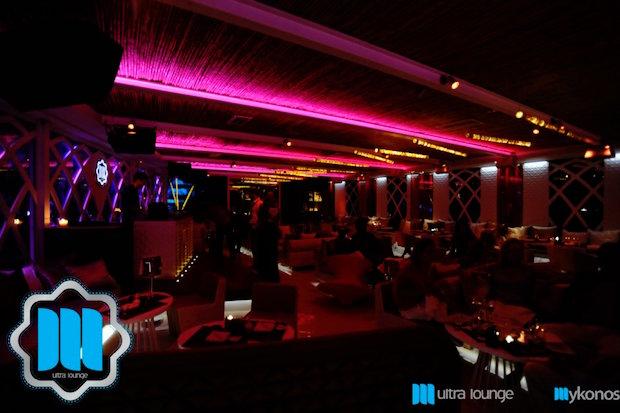 M Ultra Lounge - 21