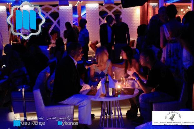M Ultra Lounge - 25